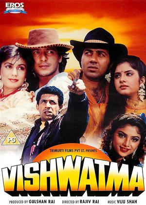 Rent Vishwatma Online DVD Rental