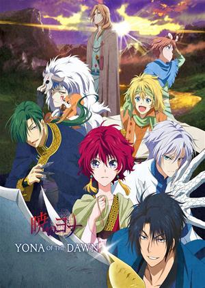 Rent Yona of the Dawn (aka Akatsuki no Yona) Online DVD & Blu-ray Rental