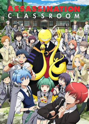 Rent Assassination Classroom (aka Ansatsu kyôshitsu) Online DVD & Blu-ray Rental