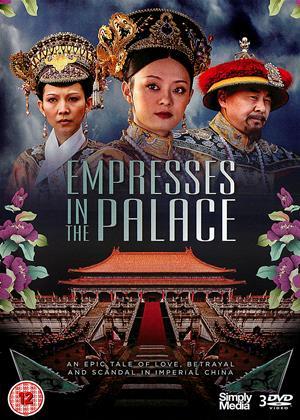 Rent Empresses in the Palace (aka Zhen Huan Zhuan) Online DVD Rental
