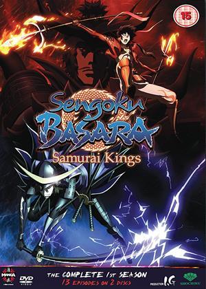 Rent Sengoku Basara: Samurai Kings: Series 1 (aka Sengoku basara) Online DVD Rental