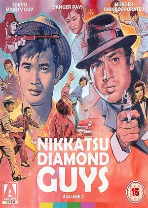 Rent Nikkatsu Diamond Guys: Vol.2 (aka Toba no mesu neko: Sha kiba no shobu / Tokyo no abarembô / Yabai koto nara zeni ni naru) Online DVD Rental