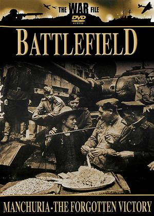 Rent Battlefield: Manchuria: The Forgotten Victory Online DVD Rental