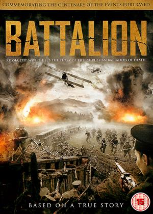 Rent Battalion (aka Batalon) Online DVD Rental
