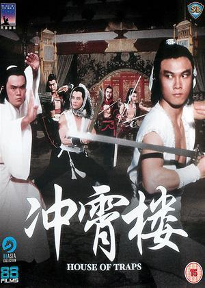 Rent House of Traps (aka Chong xiao lou) Online DVD & Blu-ray Rental
