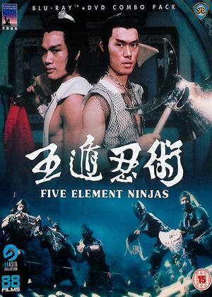 Rent Five Element Ninjas (aka Ren zhe wu di) Online DVD Rental