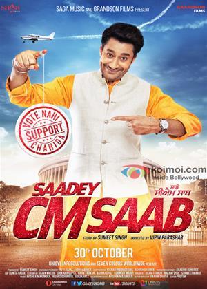 Rent Saadey CM Saab Online DVD & Blu-ray Rental