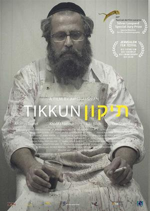 Rent Tikkun Online DVD Rental