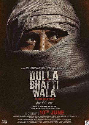 Rent Dulla Bhatti (aka Dulla Bhatti Wala) Online DVD Rental