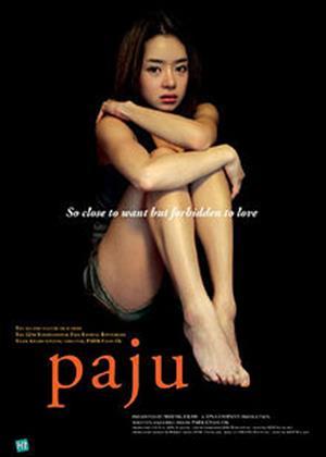 Rent Paju Online DVD Rental