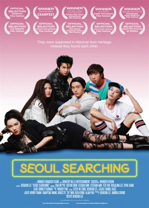 Rent Seoul Searching Online DVD Rental