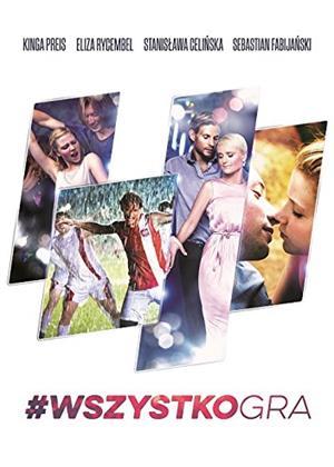 Rent #WszystkoGra Online DVD & Blu-ray Rental