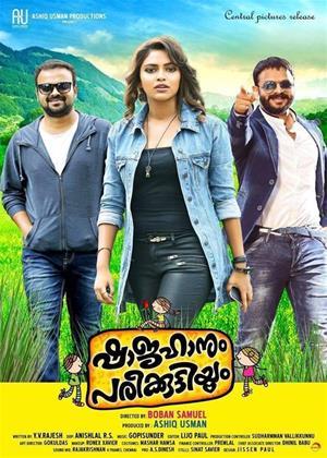 Rent Shajahanum Pareekuttiyum Online DVD Rental