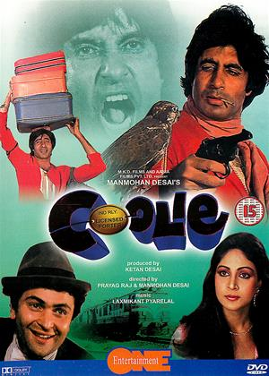 Rent Coolie Online DVD Rental