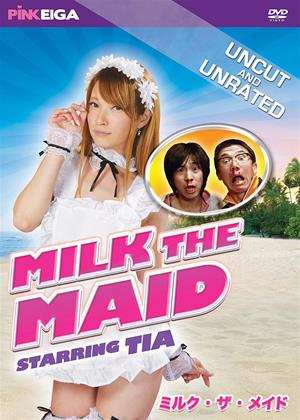 Rent Milk the Maid (aka Mutchiri kasei-fu: Sui-tsuki go hôshi) Online DVD Rental