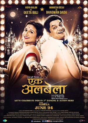 Rent Ekk Albela Online DVD Rental