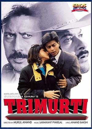 Rent Trimurti Online DVD Rental