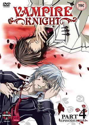 Rent Vampire Knight: Series 1: Vol.4 Online DVD Rental