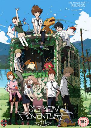 Rent Digimon Adventure Tri: Part 1: Reunion (aka Digimon Adventure tri. Saikai) Online DVD & Blu-ray Rental