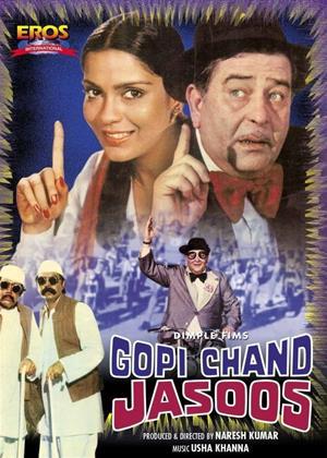 Rent Gopichand Jasoos Online DVD Rental