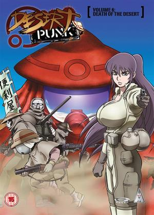 Rent Desert Punk: Vol.6 Online DVD Rental