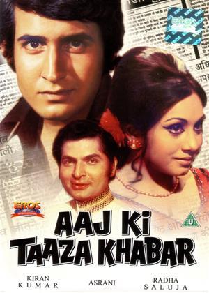 Rent Aaj Ki Taaza Khabar Online DVD Rental