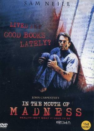 Rent In the Mouth of Madness Online DVD Rental