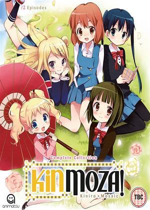 Rent Kinmoza!: Series 1 (aka Kiniro Mosaic) Online DVD Rental