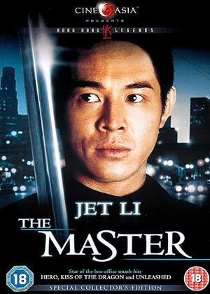 Rent The Master (aka Long hang tian xia) Online DVD Rental