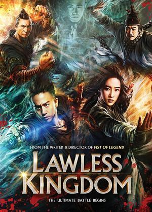 Rent Lawless Kingdom (aka Si da ming bu 2) Online DVD Rental