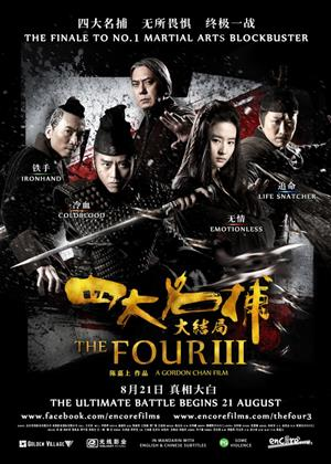 Rent The Four 3 (aka Si da ming bu 3) Online DVD Rental