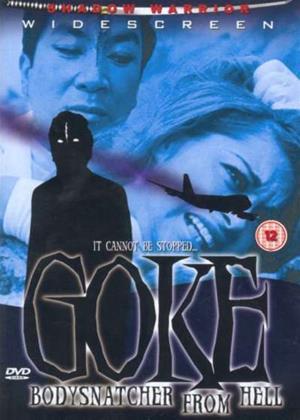 Rent Goke: Bodysnatcher from Hell (aka Kyuketsuki Gokemidoro) Online DVD Rental
