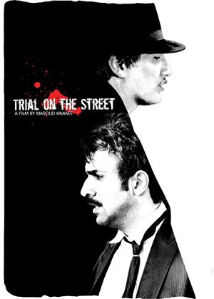 Rent Trial on the Street (aka Mohakeme dar khiaban) Online DVD Rental