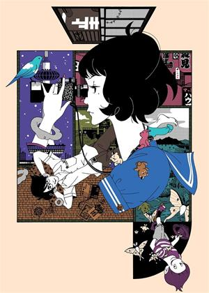 Rent The Tatami Galaxy (aka Yojôhan shinwa taikei) Online DVD Rental