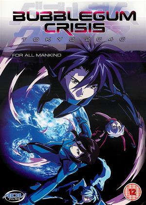 Rent Bubblegum Crisis Tokyo 2040: Vol.6: For All Mankind Online DVD Rental