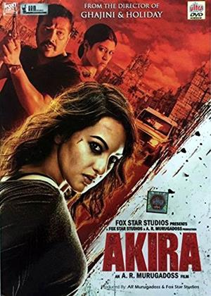 Rent Akira (aka Naam Hai Akira) Online DVD Rental