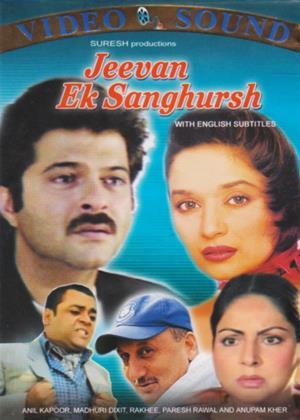 Rent Jeevan Ek Sangharsh Online DVD Rental