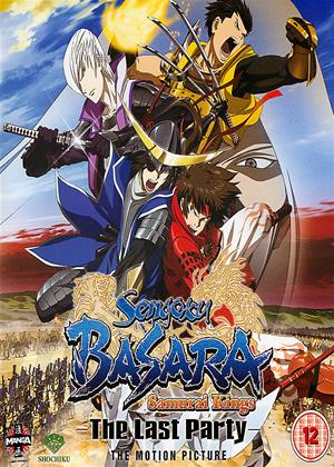 Rent Sengoku Basara: Samurai Kings: The Last Party (aka Gekijouban Sengoku Basara: The Last Party) Online DVD Rental