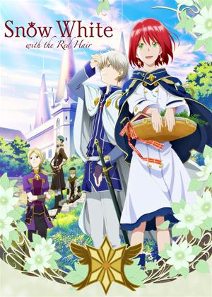 Rent Snow White with the Red Hair (aka Akagami no Shirayuki-hime) Online DVD & Blu-ray Rental