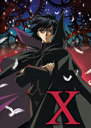 Rent X (aka Ekkusu) Online DVD & Blu-ray Rental