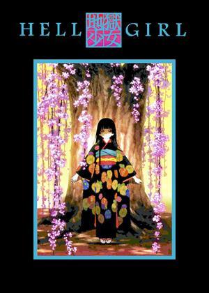 Rent Hell Girl (aka Jigoku shôjo) Online DVD & Blu-ray Rental
