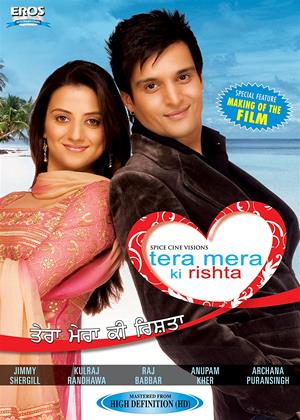 Rent Tera Mera Ki Rishta Online DVD Rental