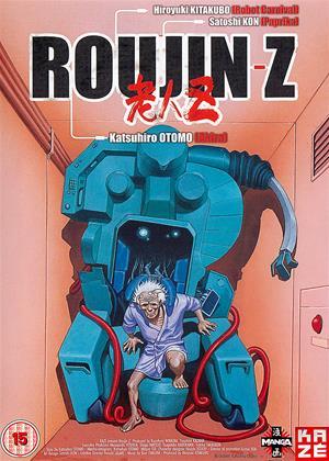 Rent Roujin Z (aka Rôjin Z) Online DVD Rental