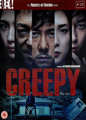 Rent Creepy (aka Kurîpî: Itsuwari no rinjin) Online DVD Rental