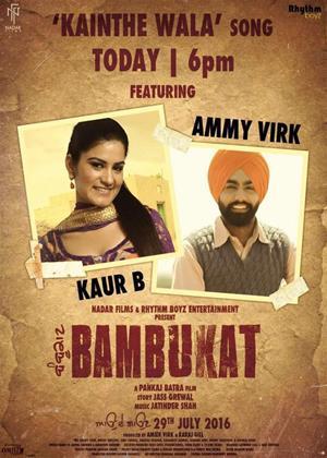 Rent Bambukat Online DVD Rental