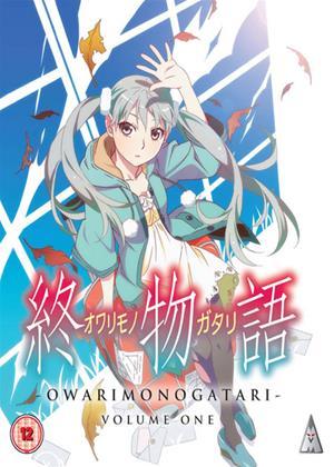 Rent Owarimonogatari: Part 1 Online DVD Rental