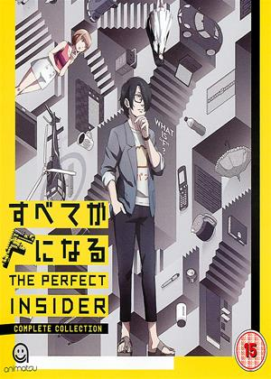 Rent The Perfect Insider (aka Subete ga F ni naru) Online DVD & Blu-ray Rental