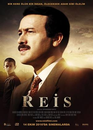 Rent Reis Online DVD & Blu-ray Rental