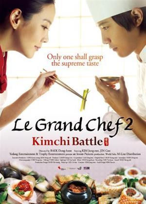 Rent Le Grand Chef 2: Kimchi Wars (aka Sik-gaek: Kim-chi-jeon-jaeng) Online DVD Rental