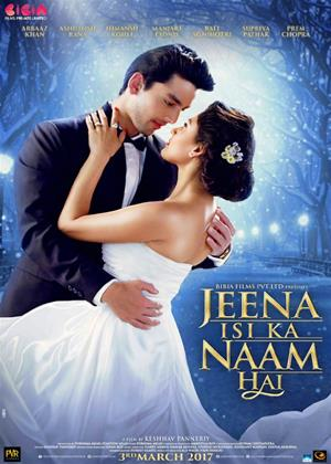 Rent Jeena Isi Ka Naam Hai Online DVD & Blu-ray Rental